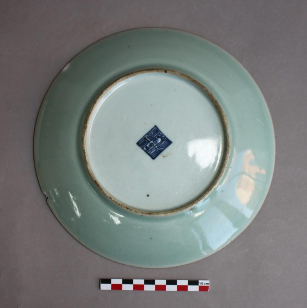 Restauration d'une assiette en porcelaine de Chine, 19ème (?), famille rose