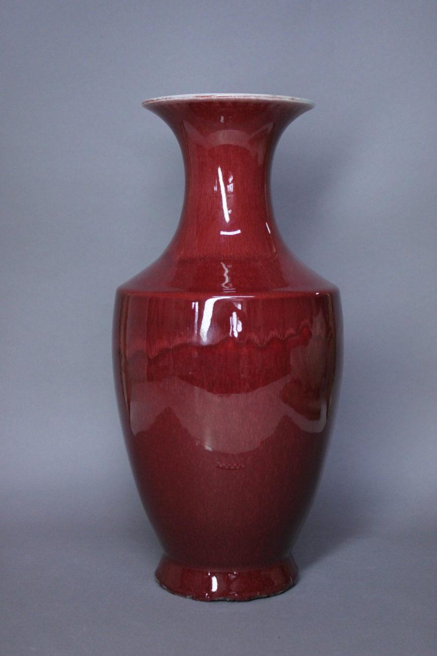 Vase sang de bœuf. Chine, XXe siècle (?)