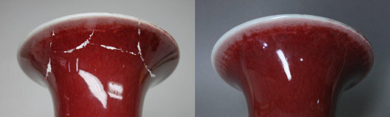 Vase sang de bœuf, Chine, XXe siècle (?)